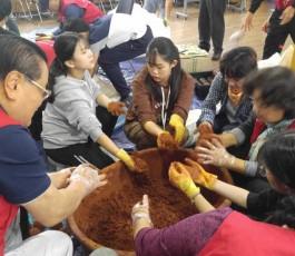 한내천 수질정화를 위한 EM흙공만들기